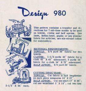 Design 980
