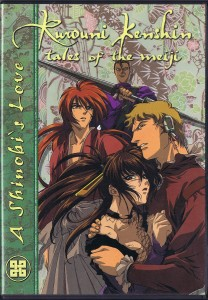 Rurouni Kenshin: Tales of the Meiji: A Shinobi's Love