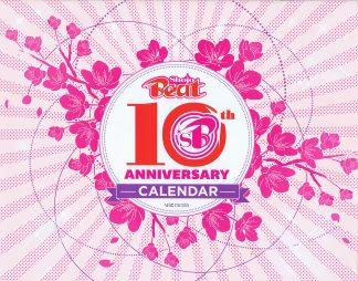 Shojo Beat 2015-2016 Calendar