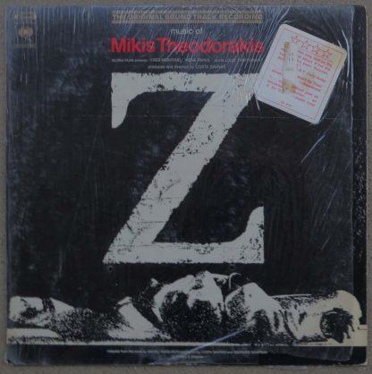 Z - Original Movie Soundtrack